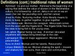 definitions cont traditional roles of women