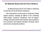 air national guard and air force reserve