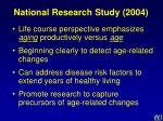 national research study 2004