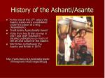 history of the ashanti asante
