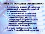 why do outcomes assessment