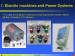 1 electric machines and power systems6