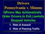 drivers pennsylvania v mimms