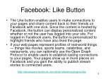 facebook like button5