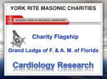 york rite masonic charities6