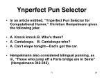 ynperfect pun selector