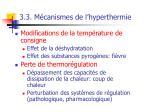 3 3 m canismes de l hyperthermie
