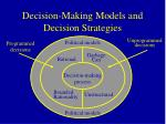 decision making models and decision strategies