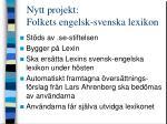 nytt projekt folkets engelsk svenska lexikon
