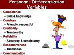 personnel differentiation variables