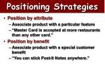 positioning strategies