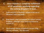 jesus ministry a complete fulfillment of ot prophetic teaching regarding the coming kingdom of god