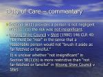 duty of care commentary