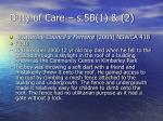 duty of care s 5b 1 2
