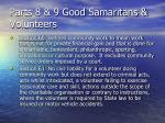 parts 8 9 good samaritans volunteers31