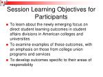 session learning objectives for participants