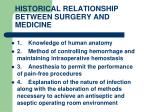 historical relationship between surgery and medicine17