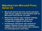 migrating from microsoft proxy server 2 0