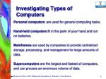investigating types of computers6