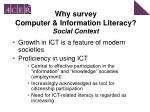 why survey computer information literacy social context