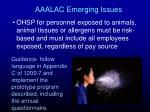 aaalac emerging issues