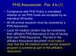 phs assurances par 4 b 1