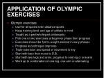 application of olympic exercises