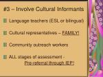 3 involve cultural informants