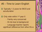 5 time to learn english