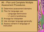 6 plan and complete multiple assessment procedures