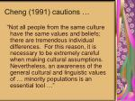 cheng 1991 cautions