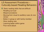 ld assessment procedures culturally based reading behaviors