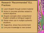 research recommended ell practices