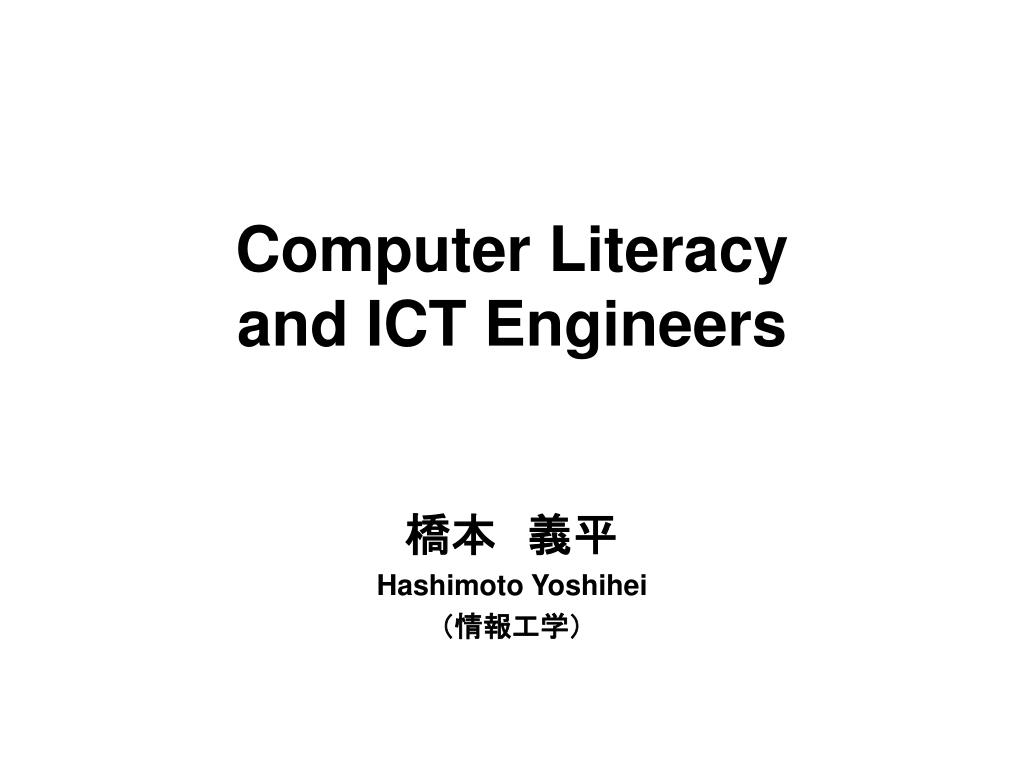 computer literacy and ict engineers l.