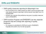 ehrs and rhqdapu
