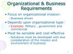 organizational business requirements