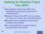 updating the baseline project plan bpp