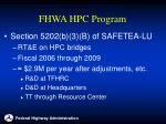 fhwa hpc program
