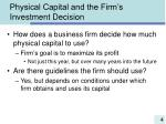 physical capital and the firm s investment decision