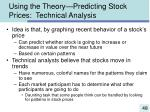 using the theory predicting stock prices technical analysis