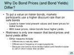 why do bond prices and bond yields differ25