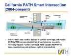 california path smart intersection 2004 present