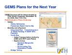 gems plans for the next year