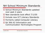 nh school minimum standards