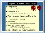 higher education environment