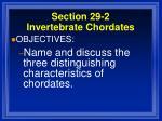 section 29 2 invertebrate chordates