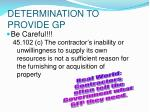 determination to provide gp11