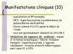 manifestations cliniques 10