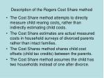 description of the rogers cost share method