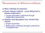 measurement of diffusion coefficient12